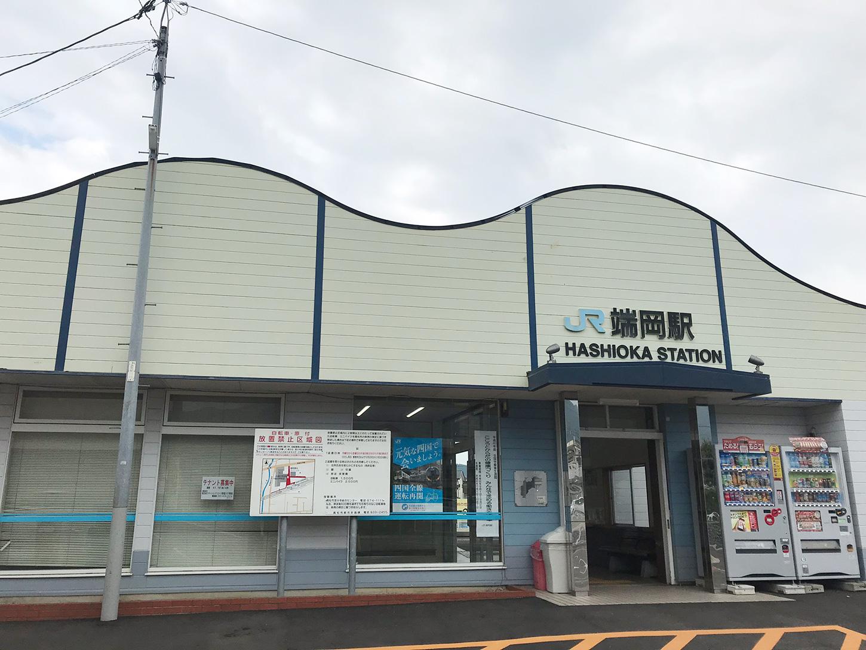 高松に移動して端岡駅でうどん巡り4店舗目の一福を目指します